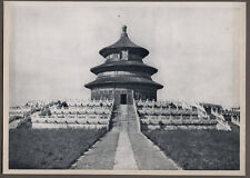 1920's CHINA GRAVURE PAGEANT OF PEKING DONALD MENNIE - THE TEMPLE OF HEAVEN