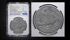China 2019 , 30g Silver Big Tall Dragon Dollar Silver Medal, NGC PF 70 Antique