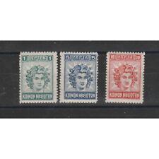 1912 ISOLE EGEO AMMINISTRAZIONE AUTONOMA TESTA DI RODI 3 VAL MNH MF58420