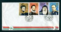 1972 GB FPO Polar Explorers FDC Field Post Office 534 First Day Cover SG 897-900
