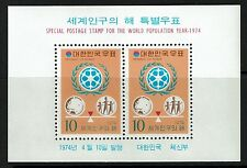 Korea SC# 904a, Mint Never Hinged -  Lot 010117