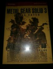 JAPAN METAL GEAR SOLID 3 SNAKE EATER OFFICIAL GUIDE THE BASICS
