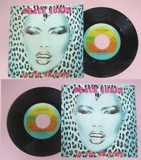 LP 45 7'' GRACE JONES La vie en rose Tomorrow 1977 italy ISLAND no cd mc dvd *