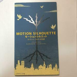 Motion Silhouette Japanese Pop Up Book