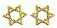"Star Of David - Embroidered Metallic Gold 1"" (2.5cm) Iron On Patches - Set Of 2"