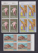 Indonesia 1972 Mint MNH Full Set 3 values in Blocks of 4 Art and Culture Costume