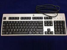 HP USB SmartCard CCID Keyboard KUS0133 Hewlett-Packard