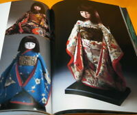 Japanese Ichimatsu Doll Book Jaapn Traditional crafts Kimono #1139