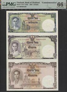 TT PK 117b 2007 THAILAND 16 BAHT KING RAMA IX PMG 66 EPQ GEM UNC SHEET OF THREE!