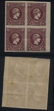 1893 GREECE, 25 L (SG91) IMPERF, MINT marginal BLOCK OF FOUR