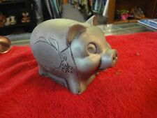 oppenheimer funds metal cast ? piggy pig  bank 1974 banthrico advertising