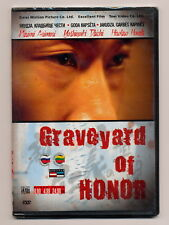 Graveyard of honor Miike 2002 Dvd Language: Japanese, Russian Sub: Ru, Lv, Ee