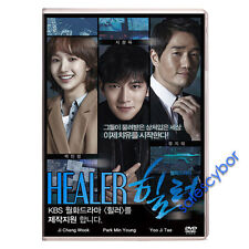 "BUY 5 GET 1 FREE""  Healer- Korean Drama (5DVD) Excellent English & Quality."
