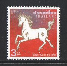 Thailand  2014 Stamp China New Year of Horse Zodiac 馬