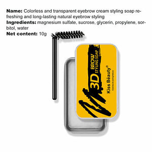 10G COLORLESS LONG LASTING ANTI-COLLAPSING STYLING POMADE EYEBROW SOAP KIT -UK
