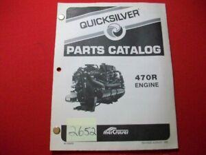 1984 MERCRUISER QUICKSILVER PART CATALOG #90-99958 COVERS 470R ENGINE EXC. COND