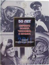 "Russland KMS 2011 ""Gagarin"""