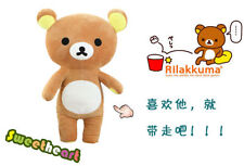 20cm Giant Stuffed Animal Plush Rilakkuma Bear Cute Gift for Kid Birthday  gift