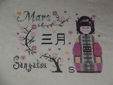 Broderie Kokeshi Mars