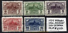 😎Cheapest on eBay! Thailand 1939 #233-237(5) Mh $69.50+ Free S/H for Usa