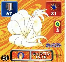 POKEMON STICKER Carte JAPANESE 50X50 1996 NORM@L N°  38 NINETALES FEUNARD