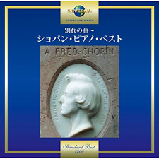 V.A.-ETUDE FAVORITE PIANO WORKS OF CHOPIN BEST-JAPAN CD C15