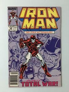 Iron Man 225 Marvel Comics Key Newsstand Armor Wars