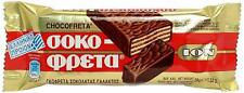 Ion Chocofreta CHOCOLATE Box OF 20