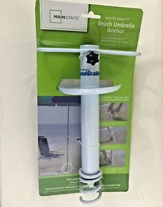 NEW Sand Grabber Metal Beach Umbrella Anchor | Withstands 30 MPH Winds
