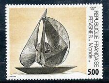STAMP / TIMBRE FRANCE NEUF N° 2494 ** TABLEAU ART / OEUVRE D'ANTOINE PEVSNER