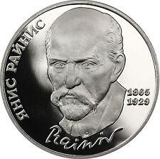 Russland  1 Rubel - Rainis - 1990 PP -  P.146