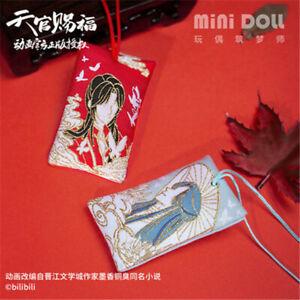 TGCF Tian Guan Ci Fu Original Hua Cheng Xie Lian Lucky OMaMoRi Amulet Spice Bag