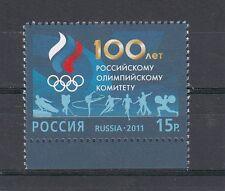 Russia 2011 Centenario del comitato olimpico russo 7503 Mnh
