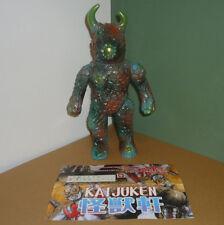 Kaiju Ken - Alien Shine (シャイン星人) - Sofubi Toy Silver Kamen sofvi japan kaiju