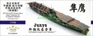 Five Star 710009SP 1/700 IJN Aircraft Carrier Junyo For Tamiya