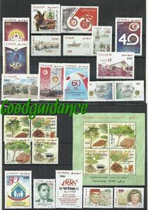 2016- Tunisia- Tunisie- Full Year- 43 stamps and 1 minisheet- 2 Scans MNH**