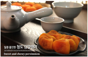 Korean cheongdo dried persimmon 1KG