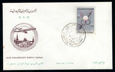Syria - 1966 Cotton Festival First Day Cover