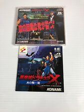 Akumajou Dracula X Castlevania for PC Engine Super CD-ROM2 NTSC-J | NO GAME
