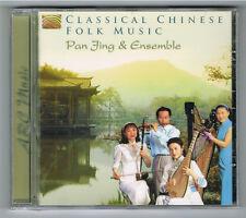 CLASSICAL CHINESE FLOK MUSIC - PAN JING & ENSEMBLE - CD 10 TITRES - 2012 - NEW