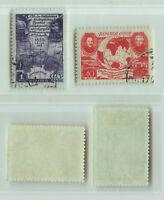 Russia USSR 1950 SC 1508-1509 used . f1830