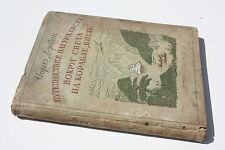 Charles Darwin, Voyage of Beagle, Russia 1936