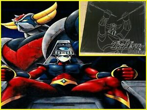 GRENDIZER GOLDORAK GOLDRAKE OST SOUNDTRACK NEUF NEW NO SAINT SEIYA DRAGON BALL