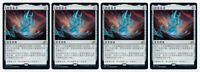 4 Chinese The Ozolith Ikoria: Lair of Behemoths (IKO) MTG Magic The Ozolith NEW