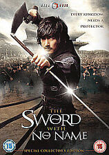 The Sword With No Name (DVD, 2010)