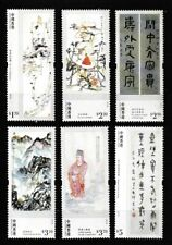 Calligraphy Art Paintings Set of 6 mnh Professor Jao Tsung-I  2017 Hong Kong