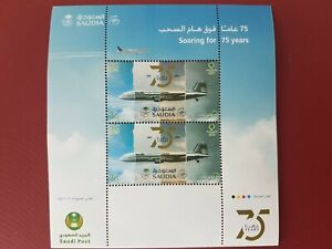 Saudi Arabia stamp Soaring for 75 Years 2020 (1442 Hijry) 3 pieces of 3 Riyals w