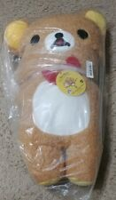 "Toreba Rilakkuma 15TH Anniversary 21"" Bear Soft Plush Plushy Big Japan San-X New"