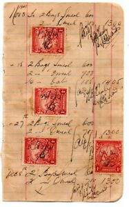 Barbados 7 KGVI definitives fiscally used on 1941 double sided ledger page