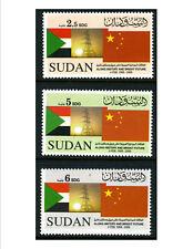 Sudan 617-9 Mnh